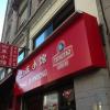 山东小馆 :在里昂吃中国菜
