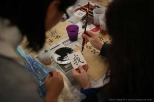 Calligraphie chinoise Lyon
