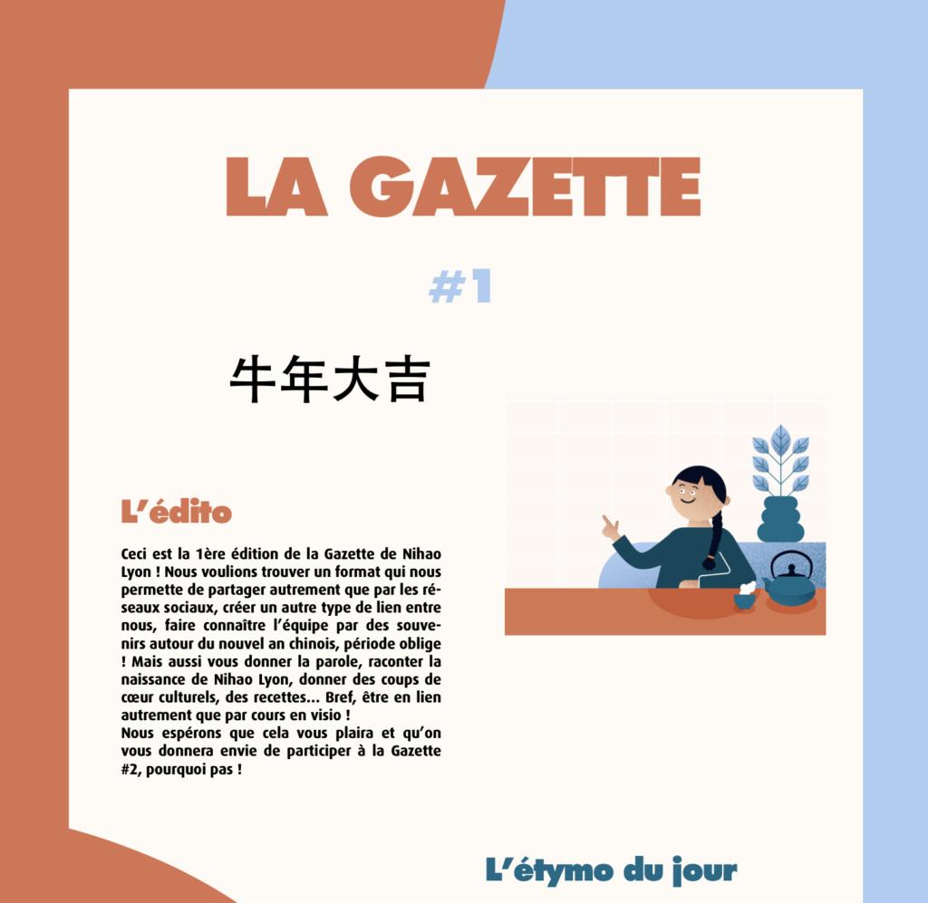 Gazette #1